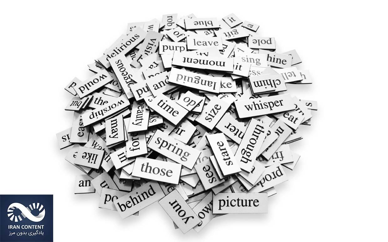 انگلیسی زبان انگلیسی Speaking گرامر Grammar لغت Vocabulary یادگرفتن زبان روان راحت Fluency Fluent یادگیری زبان انگلیسی راحت تمرین تکنیک