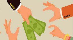 یارانه یا سوبسید به طور ساده مجموع کمک مالی کشور و دولت به برخی صنایع است تا قیمت محصول یا خدماتی که آنها ارایه می دهند پایین تر از حدی باشد که بدون کمک مالی می رسید.