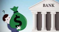 بانکداری ذخیره کسری - بانک - بانک ها - پول - وام