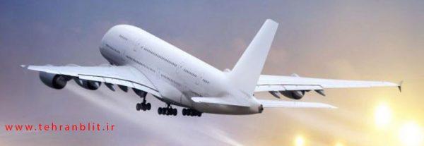 خرید بلیط هواپیما تهران
