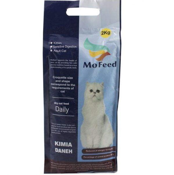 غذای خشک گربه مفید مدل KITTEN وزن 2 کیلوگرم