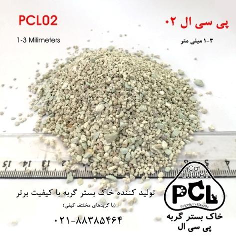 خاک بستر گربه پی سی ال کد 02 حجم 10 لیتر